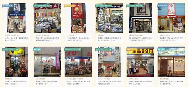 千林商店街2.JPG