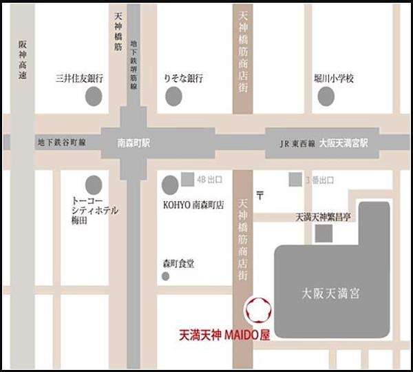 天満天神MAIDO屋 地圖.JPG