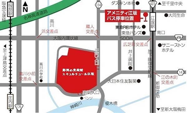 彫刻の美術館 スキュルチュール江坂地圖.jpg
