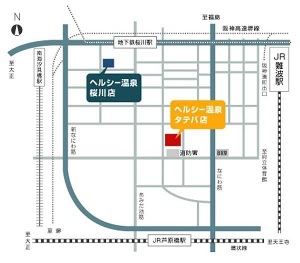 ヘルシー温泉地圖.JPG