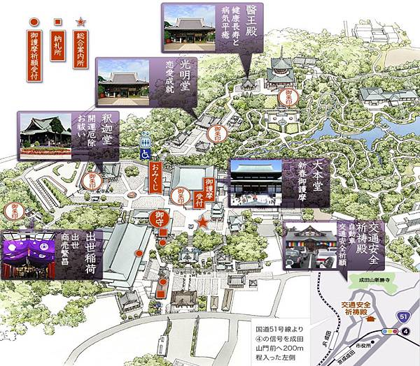 成田山新勝寺 初詣參拜地圖.JPG