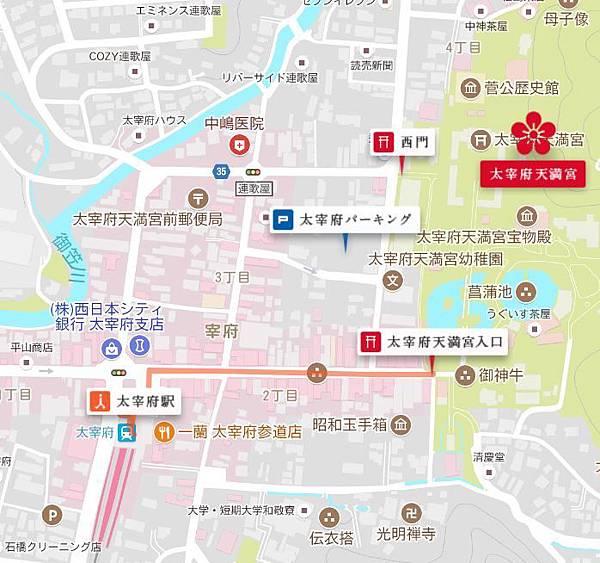 太宰府天滿宮地圖.JPG