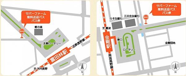 富田林市農業公園サバーファーム免費巴士.JPG
