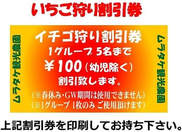 遊農園ムラタケ.jpg