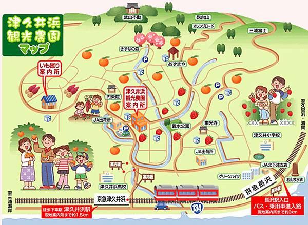 津久井浜観光農園 地圖.JPG