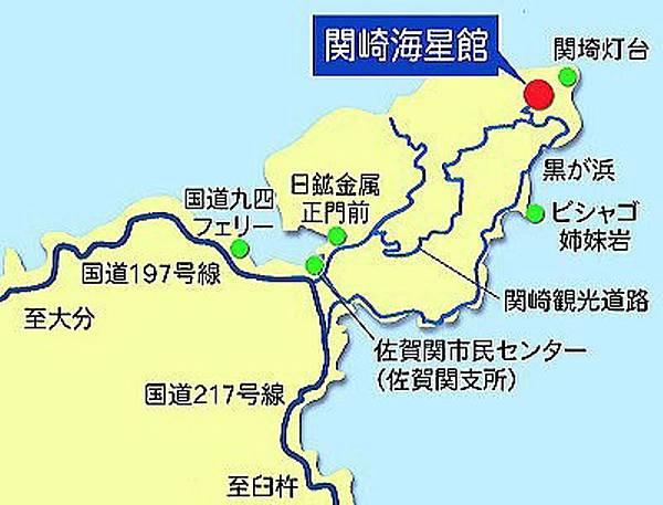 関崎海星館地圖.jpg