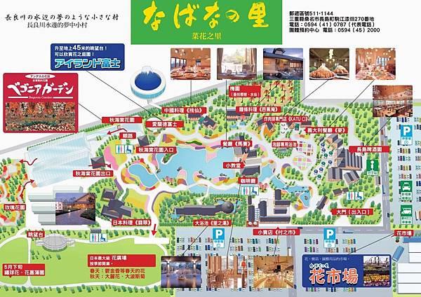 園內地圖.JPG