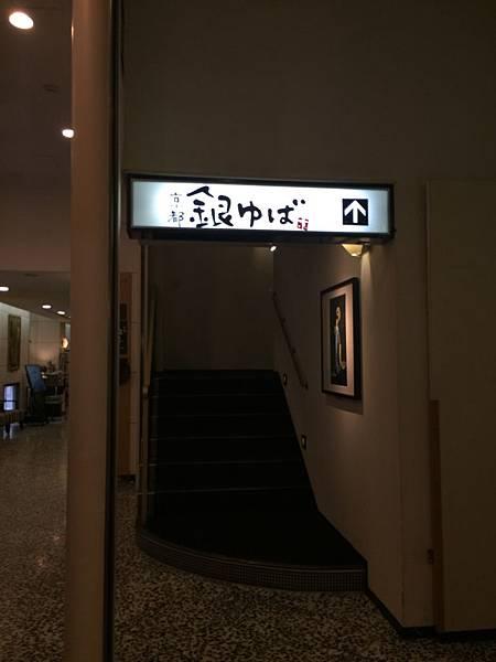 アパホテル (18).JPG