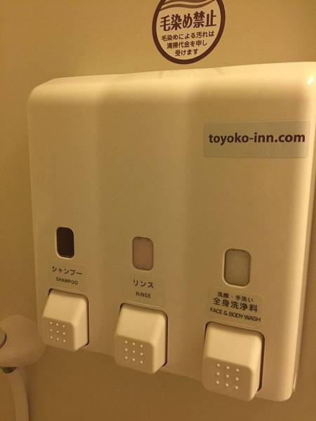 東橫inn (18).JPG