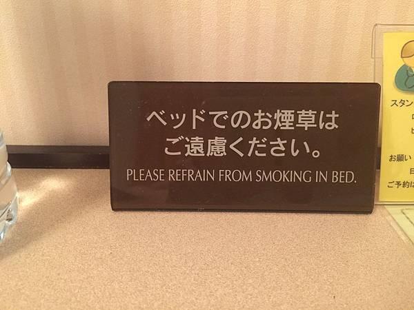 東橫inn (25).JPG