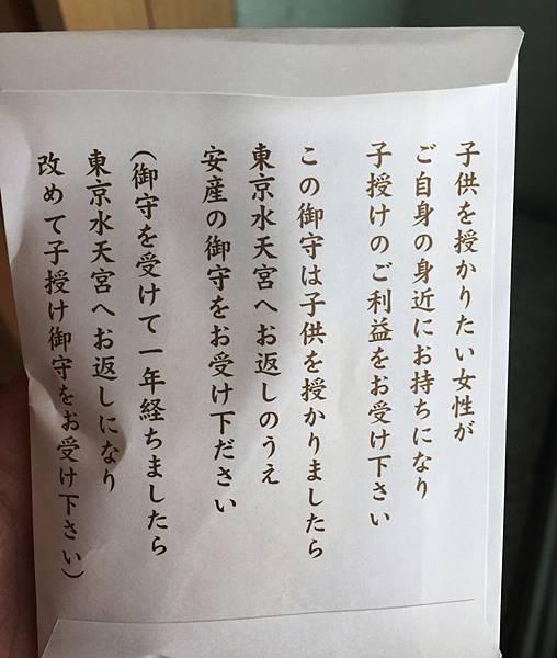 水天宮 (8).JPG