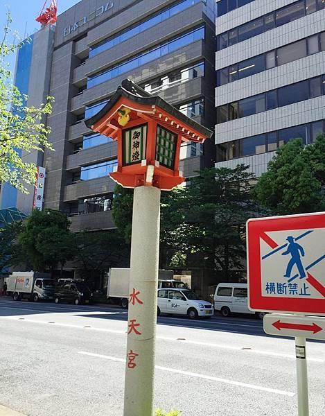 水天宮 (4).JPG