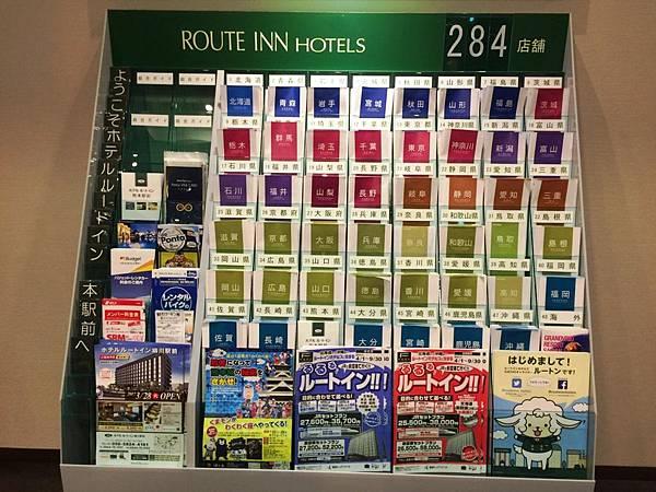 ROUTE-INN熊本駅前 (9).JPG