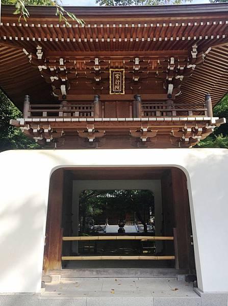 大正寺山門.JPG
