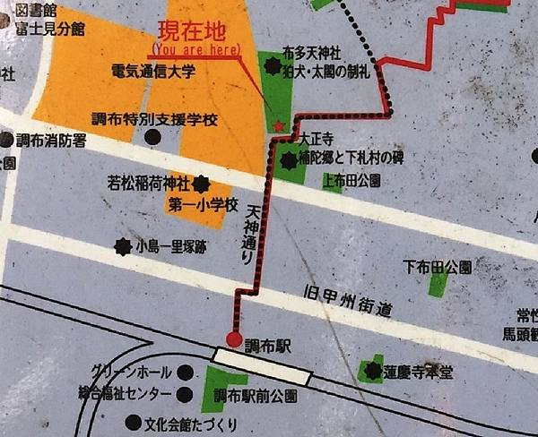 調布車站散策地圖.JPG