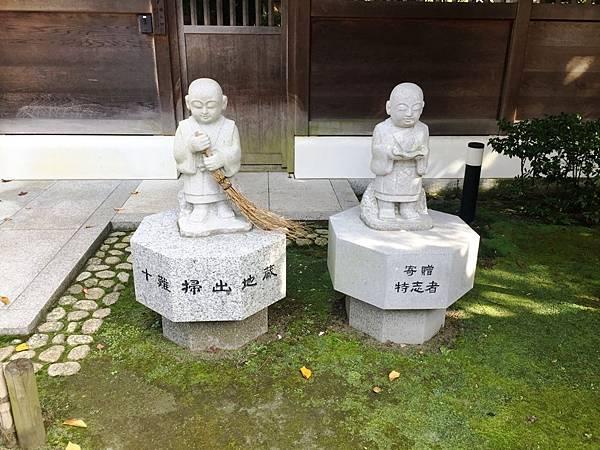 大正寺 (4).JPG
