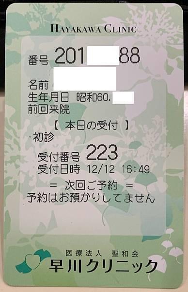 1212 (2).JPG