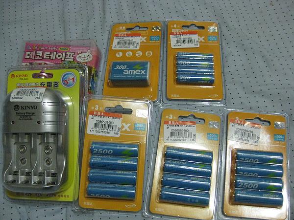 3號、4號充電電池.jpg