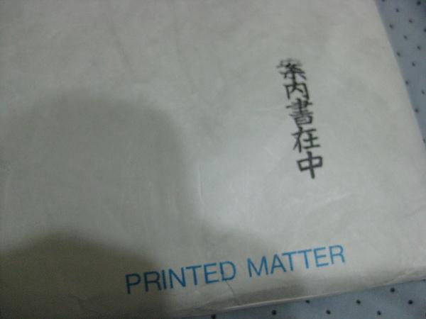 2010.8.6日本巧虎 (5).jpg