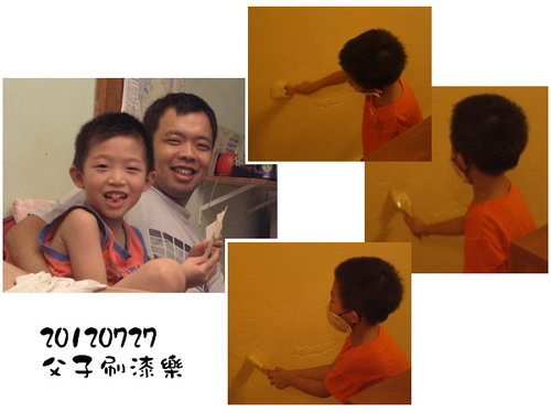5歲8個月