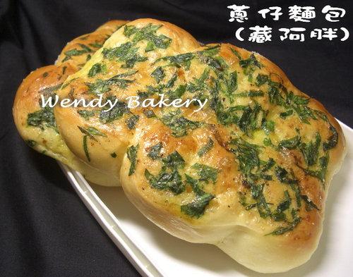藏阿胖(蔥麵包)1