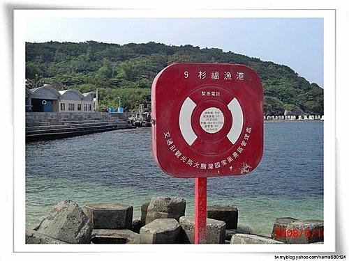 小琉球-幸福海景 3度蜜月21