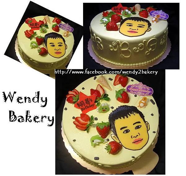 231客製寶貝人相平面造型蛋糕