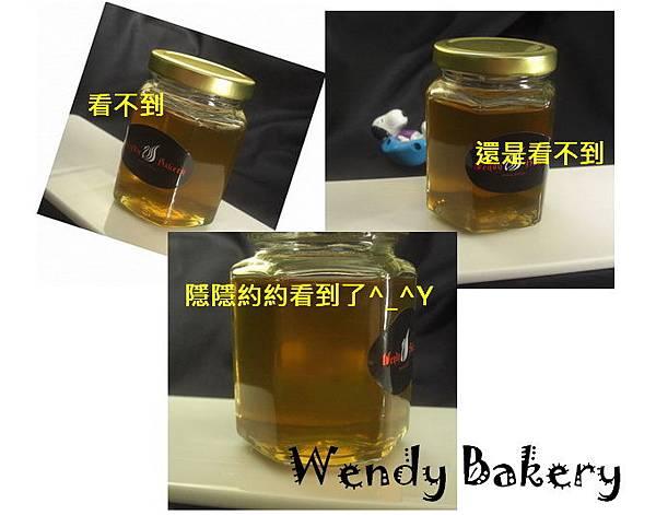 真蜂蜜測試 part Ⅱ