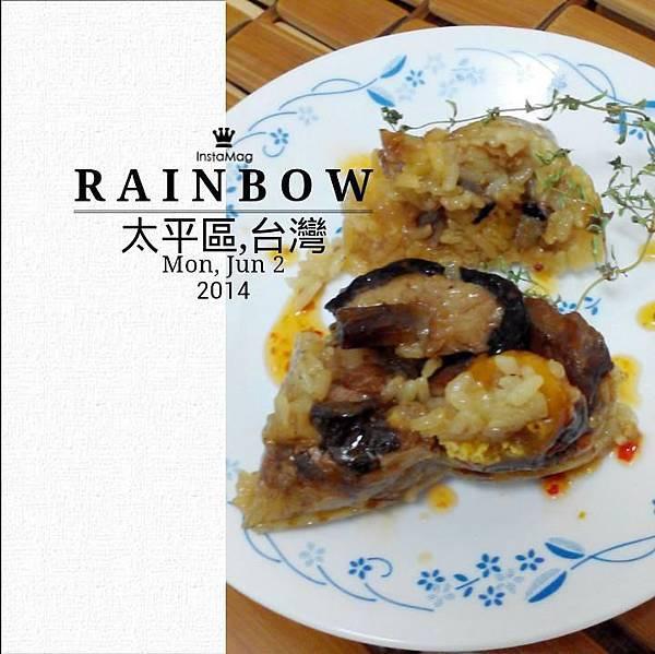 2014粽子