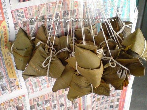 2011粽子