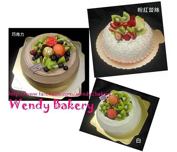 2014母親節蛋糕