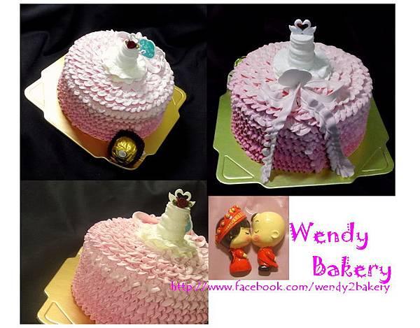 293婚禮蛋糕1