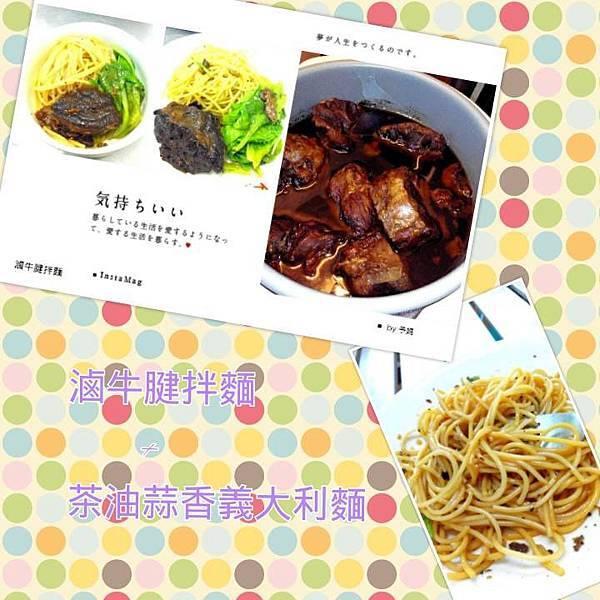 無敵滷牛腱+茶油蒜香義大利麵