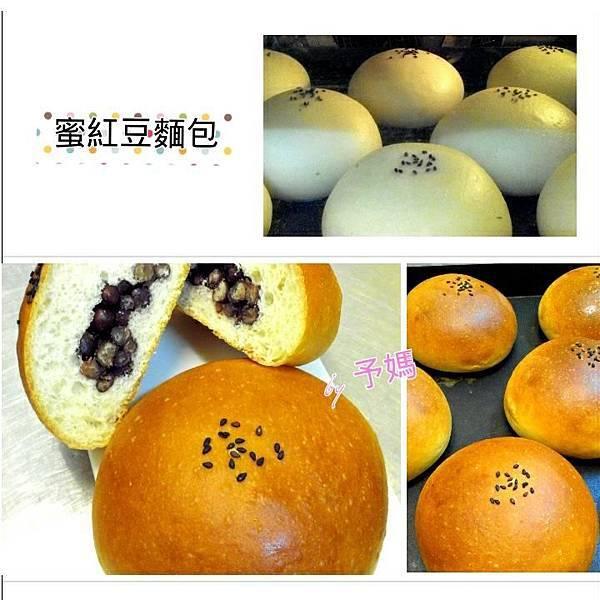 蜜紅豆麵包
