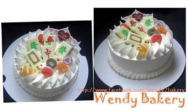 305麻將造型蛋糕4