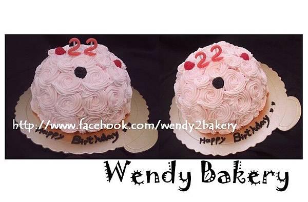 427莓果香緹香蛋糕