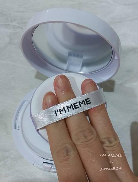 IMMEME-6.jpg