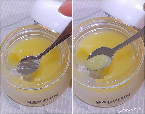 Darphin-6.jpg