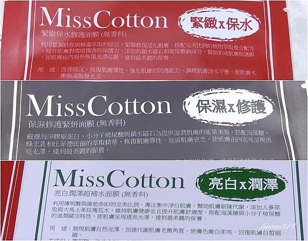 cotton-12.jpg