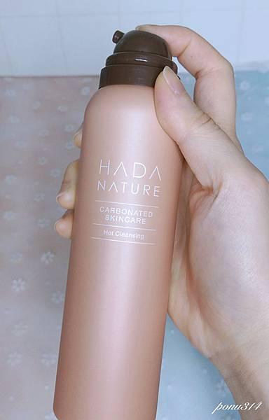 HADA-2.jpg