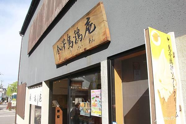 takayama-31.jpg