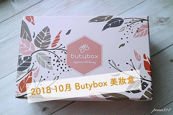 butybox-1.jpg
