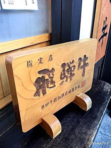 takayama-3.jpg