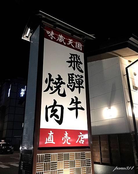 takayama-5.jpg