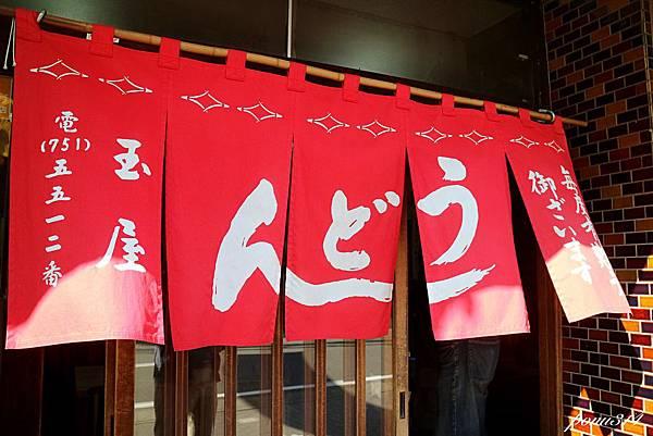 nagoya-4.jpg