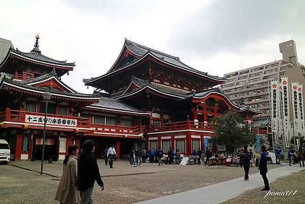 nagoya-6.jpg