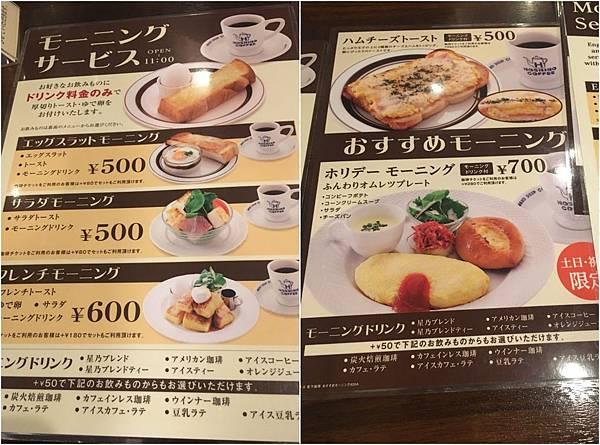 nagoya-11.jpg