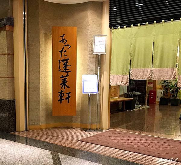 nagoya-20.jpg