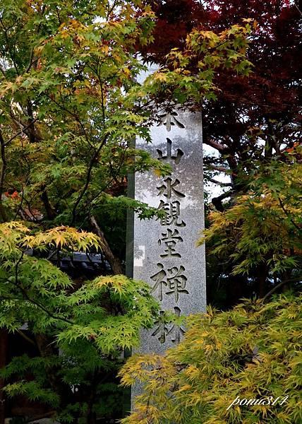 kyoto-12.jpg