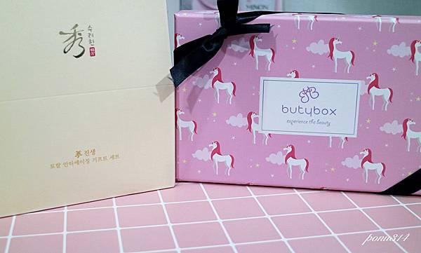 butybox-2.jpg